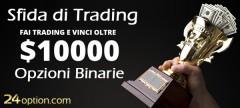 24Option – Il guadagno online e le opzioni binarie,24option,24option italia,come guadagnare con le opzioni binarie